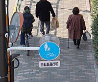 Cycling on sidewalks