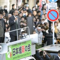 No parking: Toru Hashimoto (waving) and Shintaro Ishihara (with mike) are steering Japanese politics to the right with their Japan Restoration Party. | KYODO