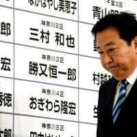 Not exactly speechless: Former Prime Minister Yoshihiko Noda awaits returns on election night last month. | SATOKO KAWASAKI