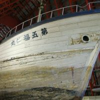 No. 5 is alive: The Dai-go Fukuryu Maru (aka No. 5 Lucky Dragon), which is now housed at a museum in Yumenoshima Park in Tokyo's Koto Ward. | MARK SCHREIBER