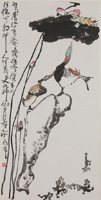 Ding Yanyong's 'Lotus and Mandarin Ducks' (1975)