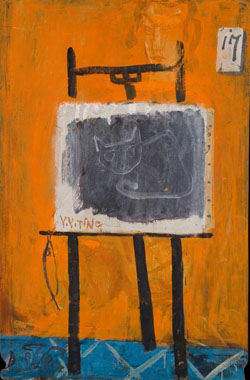Ding Yanyong's 'Painting in Painting'