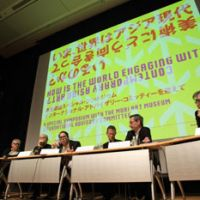 The future of art from Asia: The panelists of 'How is the World Engaging with Contemporary Asian Art?' (left to right): Shuji Takashina director of Ohara Museum of Art, Kurashiki; David Elliott, artistic director of 17th Biennale of Sydney; Dr. Glenn D.Lowry, director of The Museum of Modern Art, New York; Udo Kittelmann, director of Nationalgalerie, Berlin; Sir Nicholas Serota, director of the Tate Gallery, London; Alfred Pacquement, director of the Musee National d'Art Moderne, Centre Georges Pompidou; Fumio Nanjo director of the Mori Art Museum. | MIKURIYA SHINICHIRO, COURTESY OF MORI ART MUSEUM