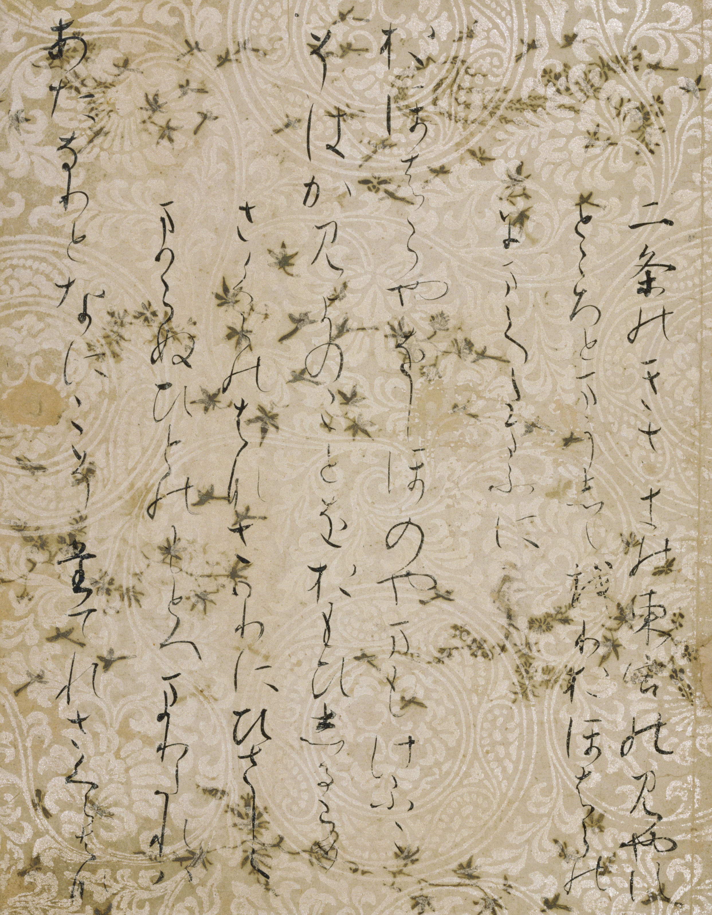 'Ogata-gire' (fragment from poetry anthology) (12th Century) | NEZUMUSEUM