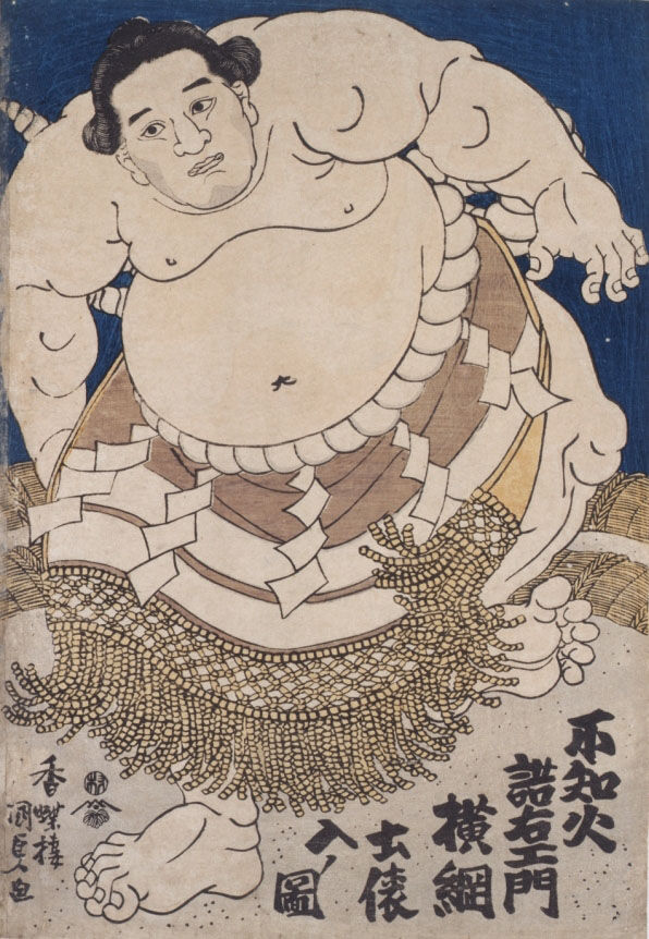 'SUMO, Wrestlers In nishikie Woodblock Prints From The Otani Kokichi Collection'