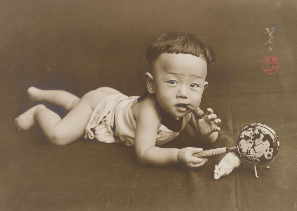 Adorable Child Kurokawa Suizan (c.1906-1910).