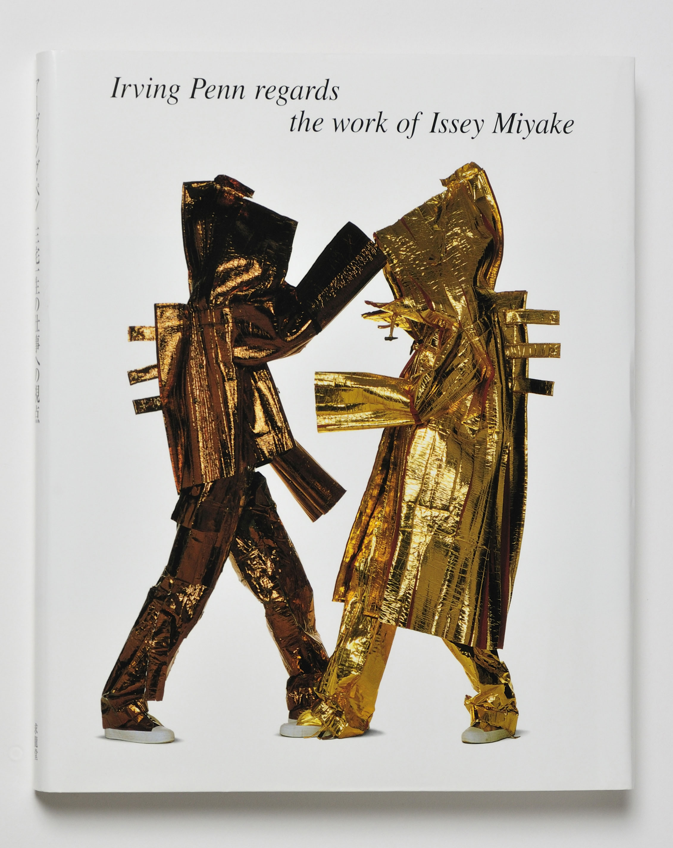 'Irving Penn Regards the Work of Issey Miyake'; photograph, jacket design, and typography by Irving Penn. | &#169; THE IRVING PENN FOUNDATION