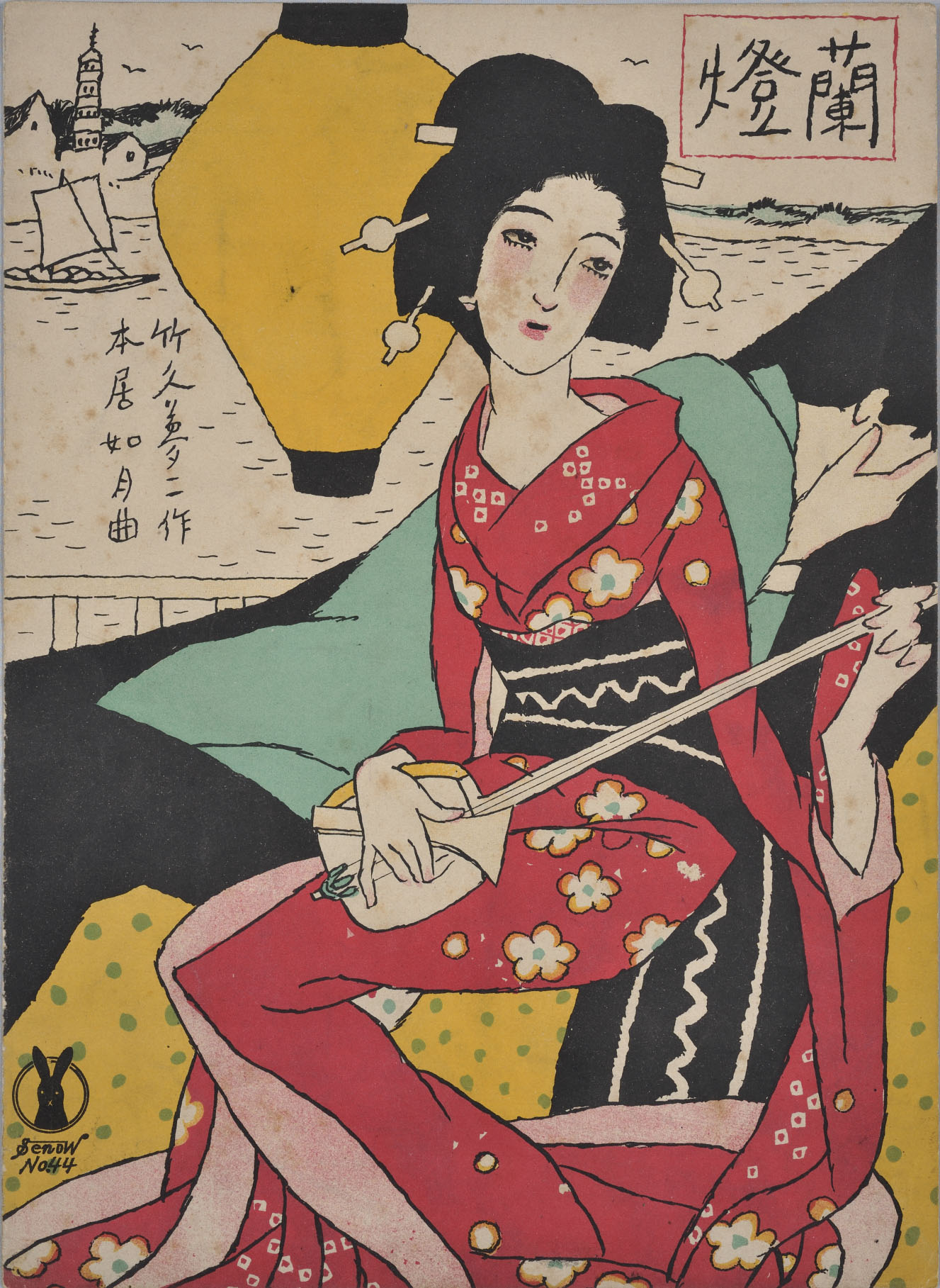 'Senoo Gakufu No.44: Beautiful Light' (1917) by Yumeji Takehisa | THE NATIONAL MUSEUM OF MODERN ART, KYOTO