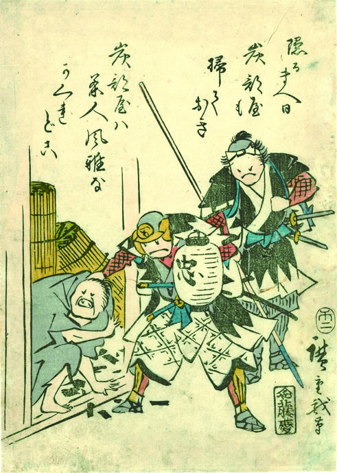 'Act 11 Series: The Chushingura Story' (1858) by Utagawa Hiroshige