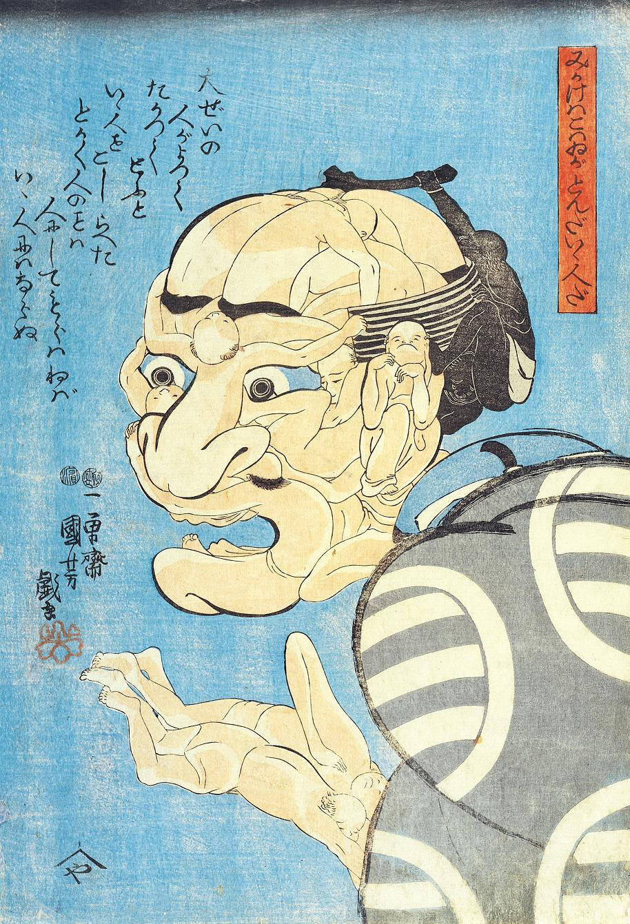 'Mikake wa kowai ga tonda ii hito da' ('He Looks Fierce but He's a Really Great Man') by Kuniyoshi Utagawa.