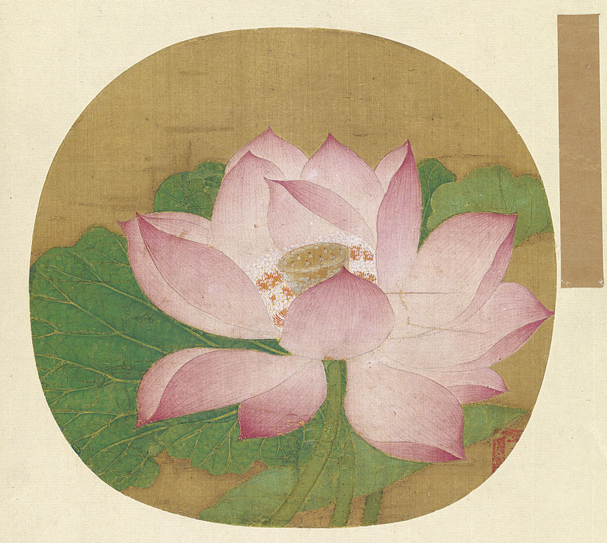 'Blossoming Lotus' (Song Dynasty, 13th century) | COLLECTION OF THE PALACE MUSEUM, BEIJING, CHINA
