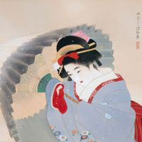 'New Year Exhibition: Modern Japanese Paintings'