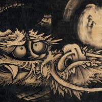 Thrill of the beast: A detail of 'Dragon and Clouds' by Soga Shohaku (1763).   © 2012 MUSEUM OF FINE ARTS, BOSTON
