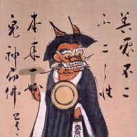 'Otsu-e, Oni no Nenbutsu' ('Praying Goblin'), inscribed by Kakukakusai (18th century) | MITSUI MEMORIAL MUSEUM