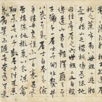 Draft of epitaph for the Zhang family tomb in Tongbo, compiled at the request of Zhang Qi, by Yang Weizhen (1365) | TOKYO NATIONAL MUSEUM