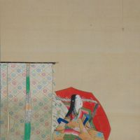 'Japanese Traditional Painting: Materials, Forms, Themes' (Painting)