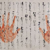 Making a mark: 'Will and Testament with Handprints' (1239) by Emperor Go-Toba | MINASE SHRINE, OSAKA NATIONAL TREASURE