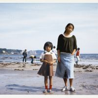 'Somewhere Between me  and This World: Japanese Contemporary Photography'