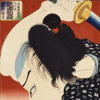 Harnessing the spirit of Kuniyoshi
