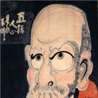 'Hakuin: The Hidden Messages of Zen Art'