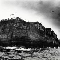 'The sea wall; island without green; Gunkanjima' from 'Human Land' (1954-57) | © IKKO NARAHARA