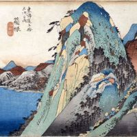 Utagawa Hiroshige's 'Hakone: lake' from 'Fifty-three Stages on the Tokaido,' (ca. 1833 -34)