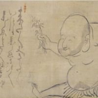 Teaching with humor: 'Busy Busy Beggar' | AIZU MUSEUM, WASEDA UNIVERSITY