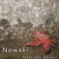 Minor Soseki work gets first English translation