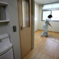 Shedding light on problems with Japan's psychiatric care