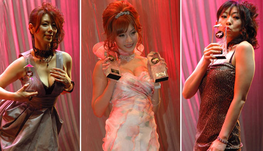Queens of kink: Chisato Shoda (left), Kirara Asuka (center) and Emiko Koike (right) proudly display their awards at the Sky PerfecTV! Adult Broadcasting Awards 2009 ceremony in Tokyo last month. | BRETT BULL