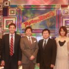 Japanese TV funnymen target U.S.
