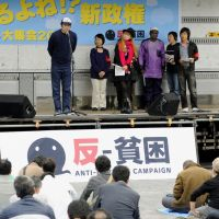 On the margins: 'Working poor' demonstrators speak at a 2009 antipoverty rally in Shiba Park in Tokyo's Minato Ward. Japanese television shows that part ridicule and part romanticize people living in impoverished conditions are hard to stomach when many in the country are struggling to make ends meet. | KYODO PHOTO