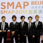 Being amateurish is what makes SMAP such pros