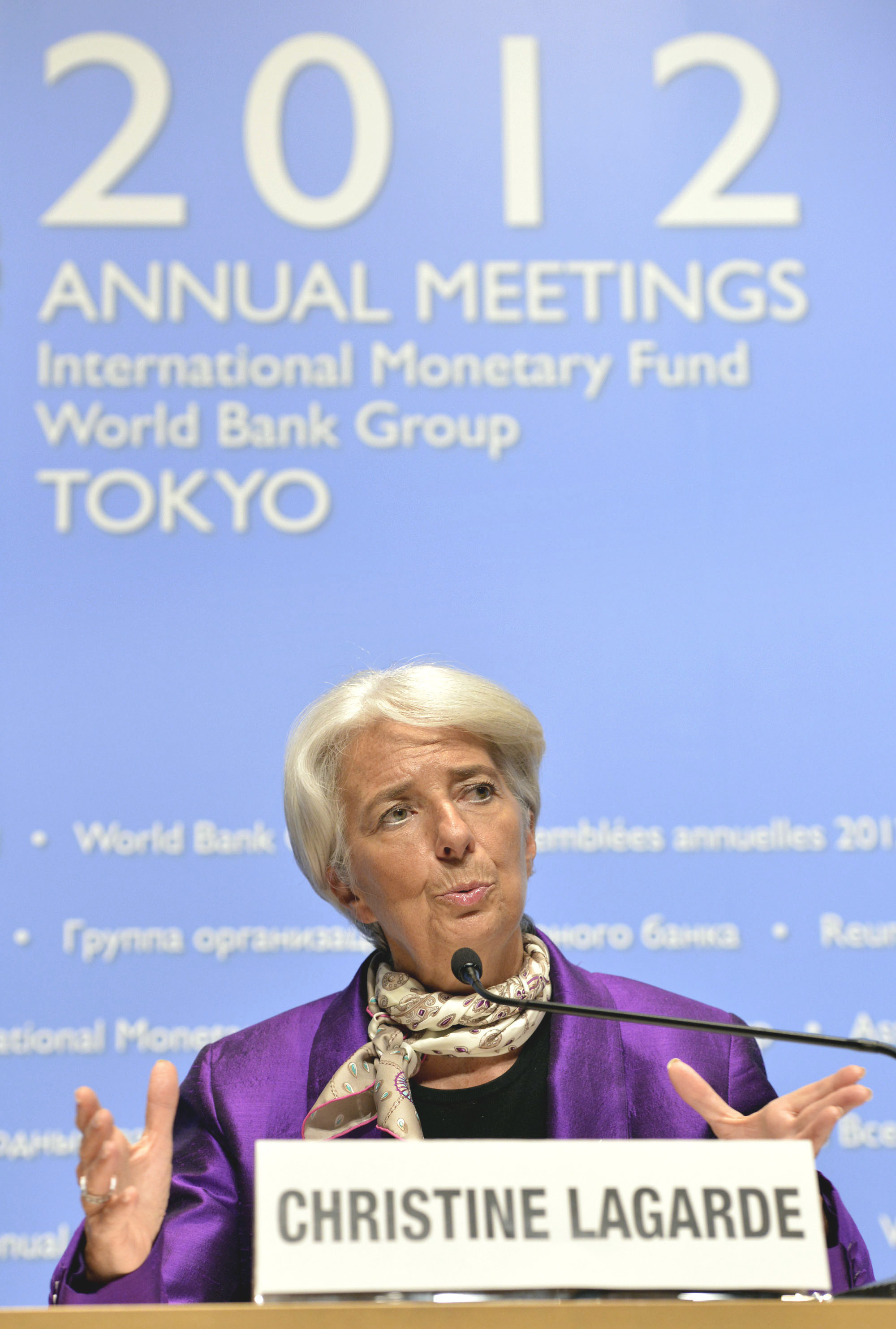 Women's work: Christine Lagarde, managing director of the International Monetary Fund, speaks during the IMF's annual meeting in Tokyo. | KYODO