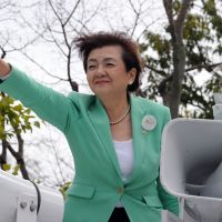 Third wave: Tomorrow Party of Japan leader Yukiko Kada greets supporters in Koriyama, Fukushima Prefecture, on Dec. 4, 2012. | AFP-JIJI