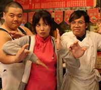 Chi Chung Lam, Ko Shibasaki and Kai Man Tin in 'Shaolin Girl'  © 2008 FUJI TV/GAGA COMMUNICATIONS/S.D.P./PROBOT/CLOCK WORKS