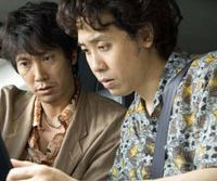 Trying too hard: Kuranosuke Sasaki (left) and Yo Oizumi in 'After School'