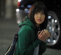 Mao Inoue in 'Hana Yori Dango: Final'