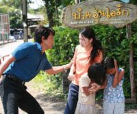 Deadly pursuit: A Japanese reporter urges Miyazaki's character to abandon her dangerous quest of rescuing children from traffickers in Thailand in 'Yami no Kodomotachi.' | © 2008 EIGA