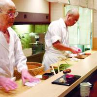 Dedication on a plate in 'Jiro Dreams of  Sushi'