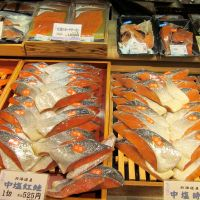 Plain saline: With its long shelf life, salty shiojake became one of Japan's first mass-produced foods. | MAKIKO ITOH