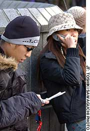 Young Japanese are becoming more dependent on mobile technology to communicate.