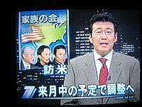 Japan's TV news in a world of its own