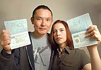 Richard Nishizawa (left) and Angela Luna were banished from Japan for 5 years for overstaying their visas | Michael Macor/SAN FRANCISCO CHRONICLE PHOTO