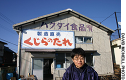 Kiyoshi Okawa stands outside his company, Hakudai, in Chiba. The company was the target of a worldwide e-mail campaign earlier this year when it was revealed that it was making dog food from whale meat.