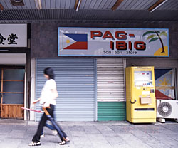 A shop in Toyohashi caters to the city's Filipino community. The city also has large numbers of Brazilian and Peruvian immigrants. | TONY McNICOL PHOTO