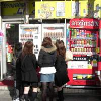 [To see more photos of unusual vending machines, please see our Photo Gallery]