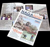 The front cover and an inside spread from the first issue of NAGAKNOW that was published in late April. The free, English-Japanese bilingual monthly magazine aims to provide practical information about Nagano Prefecture for residents and visitors alike &#8212; just as similar publications do in Japan's major cities. | YOSHIAKI MIURA PHOTO