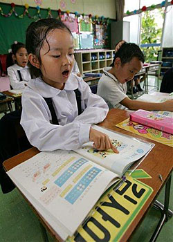 Ethnic Korean students study at a Chongryun-funded elementary school in Tokyo. | AP PHOTO