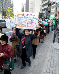 Demonstrators show their support for the Dawn Center in Osaka on Feb. 29. | STEVE SILVER PHOTO